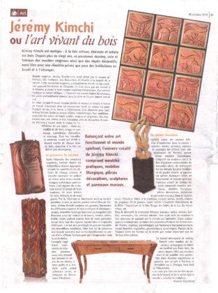 רהיטים מעוצבים מעץ - אומנות בעץ