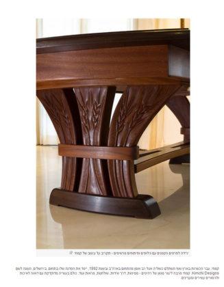 ריהוט מעוצב - Custom Furniture