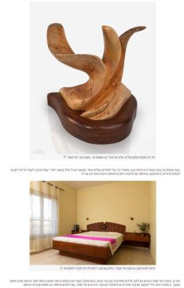 עיצוב בעץ - Custom Made Furniture