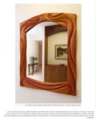 ריהוט מעוצב - Custom Designer Furniture