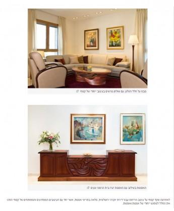 עיצובים בעץ - Fine Woodwork Furniture