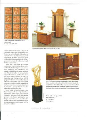 fine woodwork furniture - עיצובים בעץ
