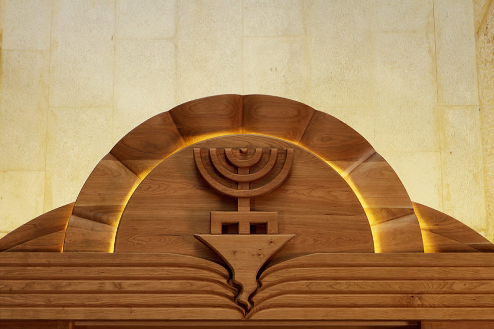 Synagogue Furniture ריהוט לבית כנסת