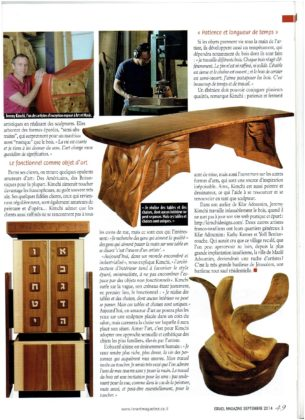 נגרות אומנותית - Custom Luxury Furniture